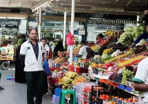 Fruit and Vegetable Market – фруктово-овощной рынок.
