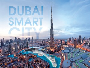 «Дубай Смарт Сити».
